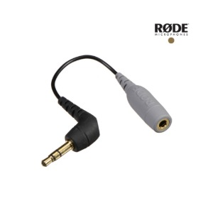 (예약상품) [RØDE] 로데 SC3 3.5mm TRRS to TRS adaptor for smartLav
